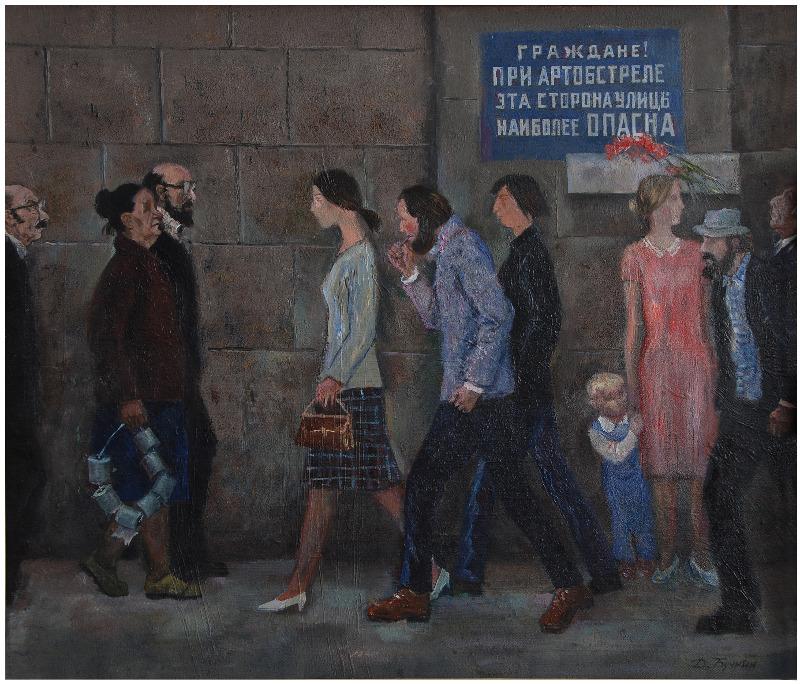 Член союза художников россии бучкина